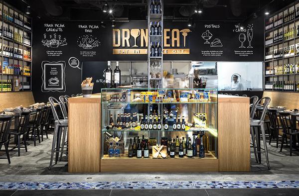 Drink eat se presenta en el nuevo mercat de les gl ries for El mercat de les glories